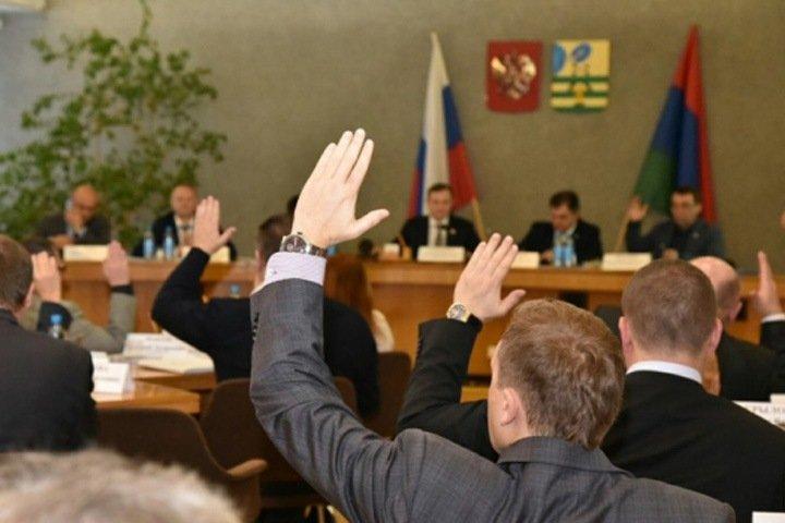Сибирские депутаты написали открытое письмо против поправок в Конституцию
