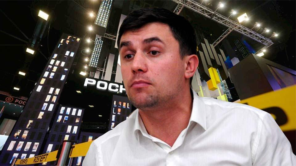 Николай Бондаренко прокомментировал гигантские премии Роснефти