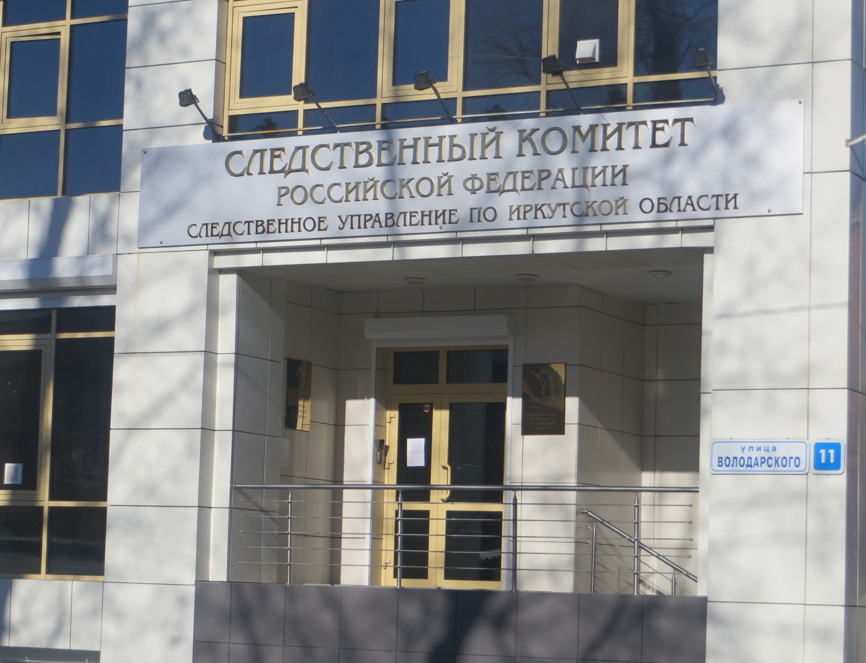Следственный комитет начал проверку по факту невыплат надбавок медикам