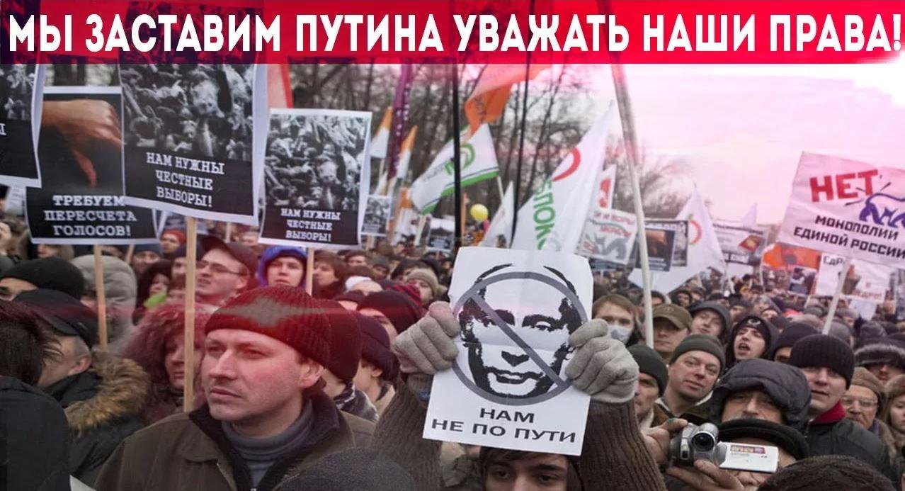 Зачем инопрессу заставляют уважать Путина
