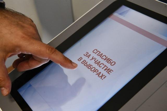 Как могут фальсифицировать электронное голосование