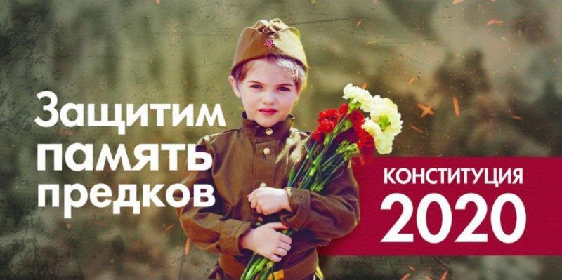 Голосование в Иркутской области нужно отменить