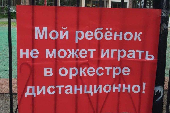 Школьник из Красноярска подает в суд на мэрию