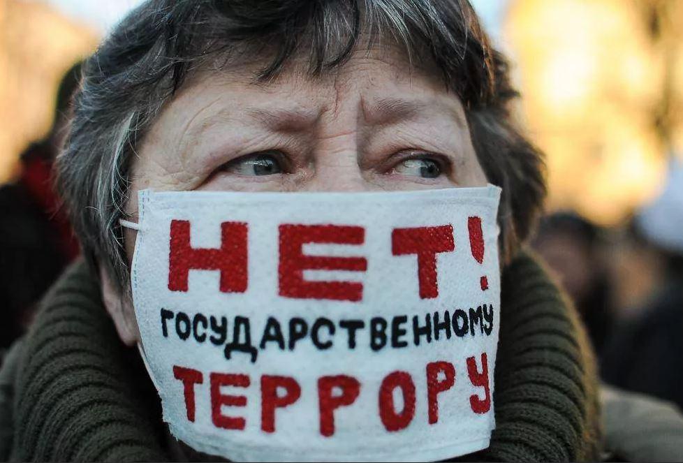 Возрождение политического террора в России