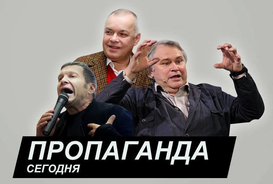 Оплата самых высокооплачиваемых российских телепропагандистов