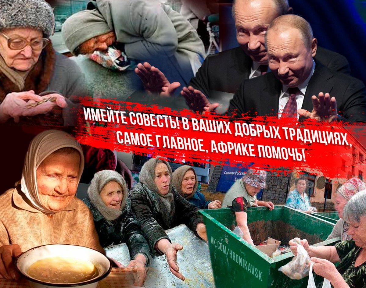 Почему число нищих в России достигло рекорда