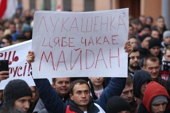 """Белорусский Майдан на """"Острове социализма"""""""