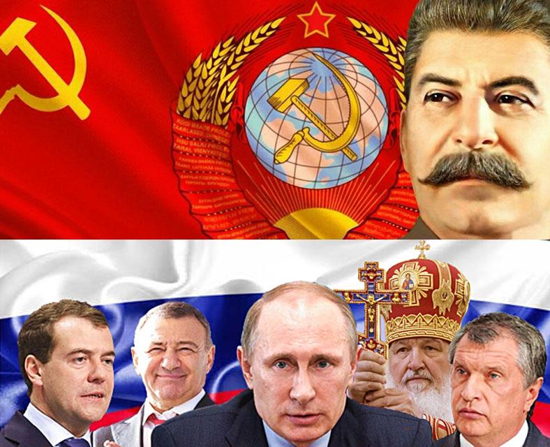 Зарплата Сталина - это шок для современной власти