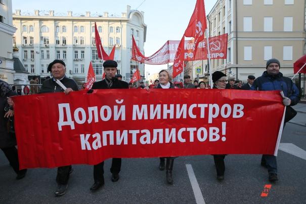 Борьба с капитализмом в России