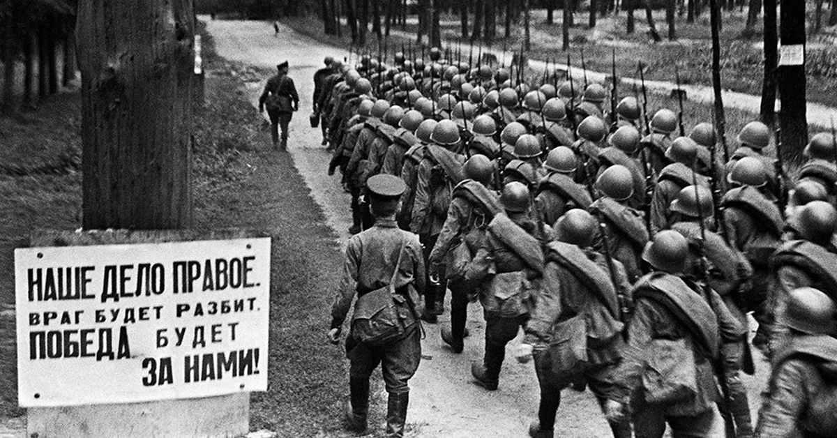 История Второй мировой