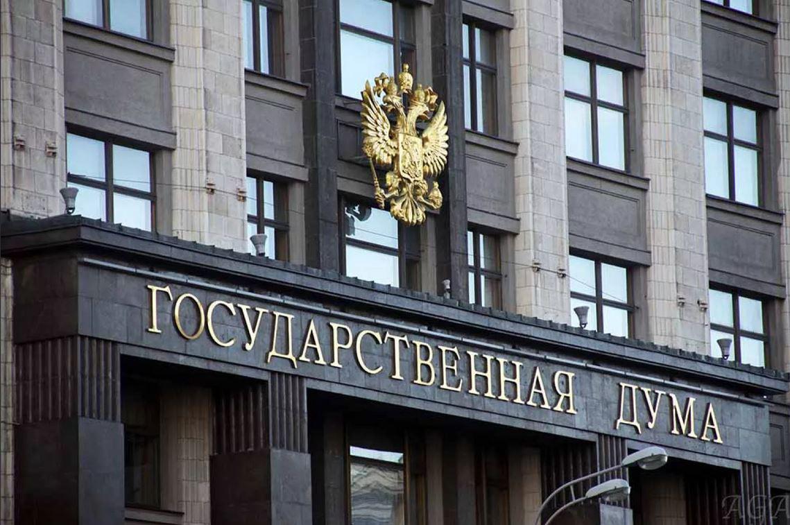 Черный день для российских выборов