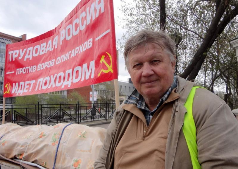 Александр Алексеенко выдвинулся на Москву