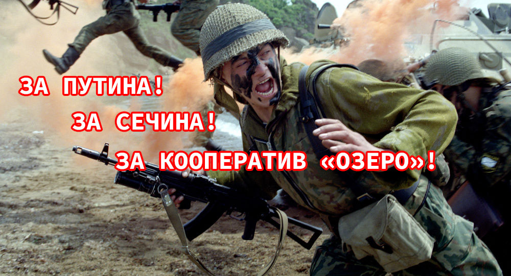 Дед спасибо тебе за воров в Кремле