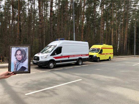 Наталья Лебедева покончила жизнь самоубийством