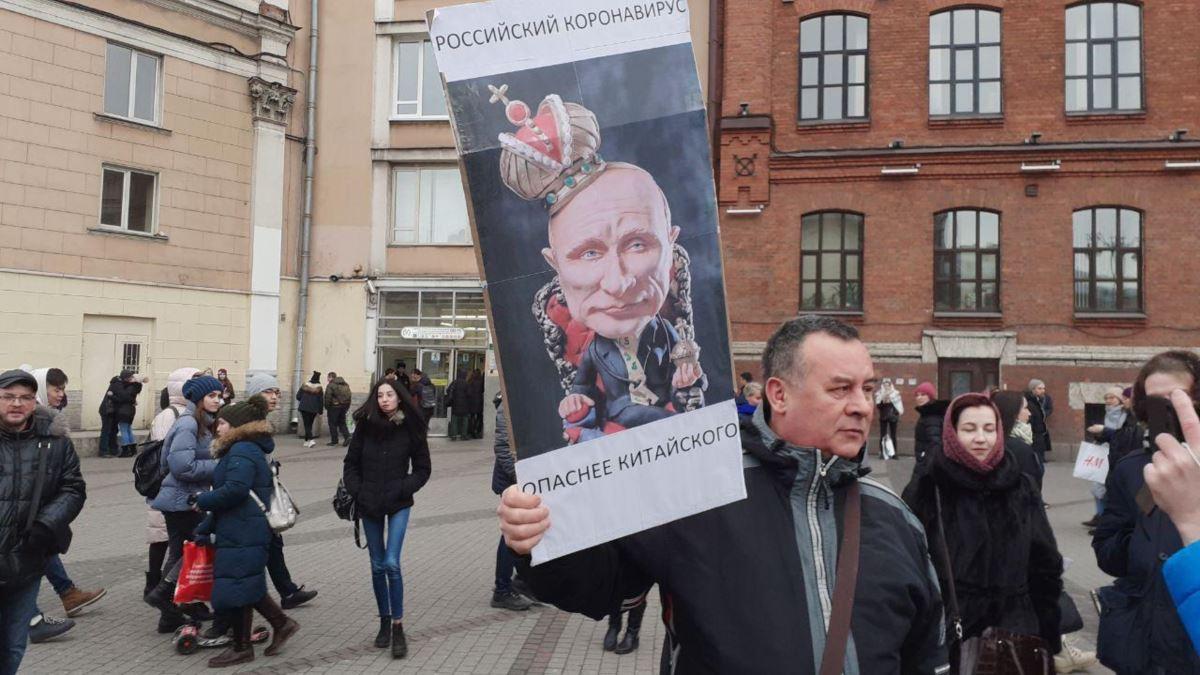 Самый страшный вирус это Путин