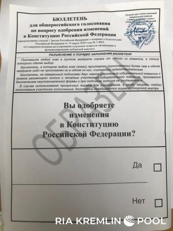 Грубая ощибка в бюллетене для голосования