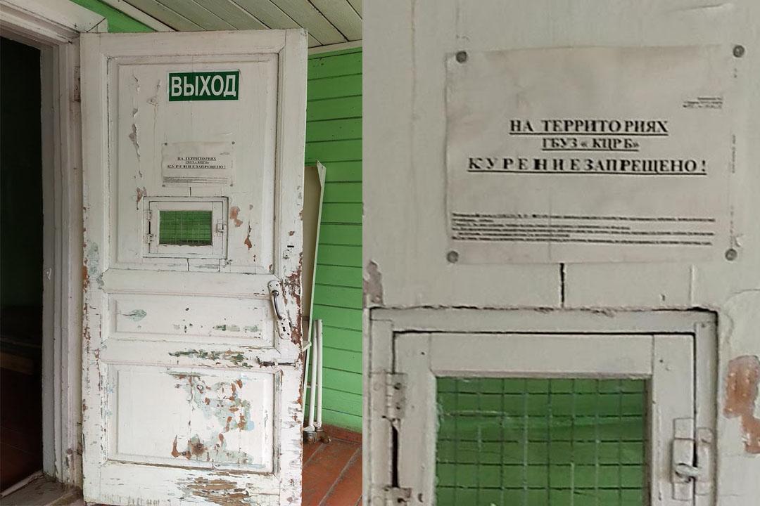 Российская больница. Кто-то еще верит в российскую вакцину от ковида?