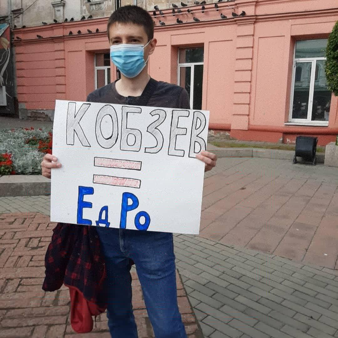 Комсомольцы Иркутска провели пикет против вырубки леса на Байкале