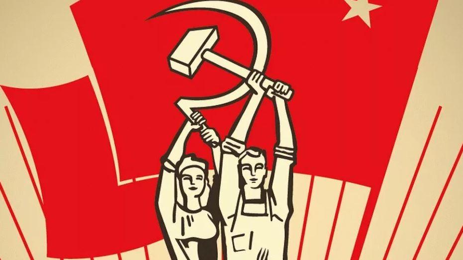 за социализм