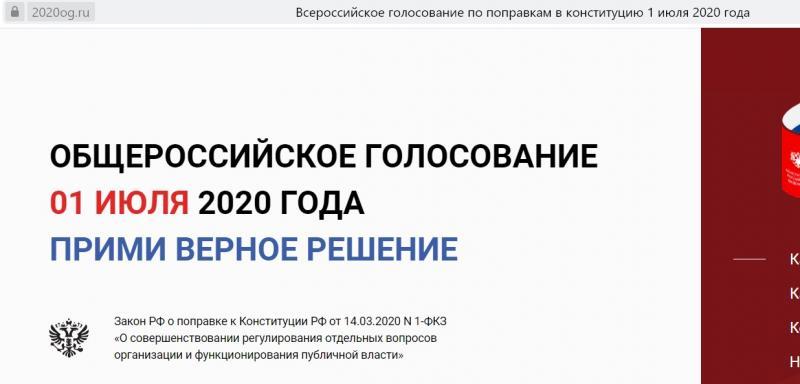 за Путина за Газманова