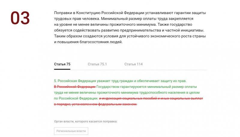 за Путина, за Газманова