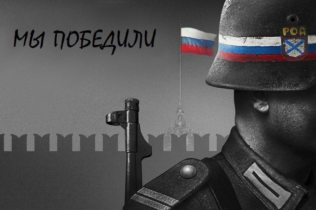 Парад Победы над советским народом