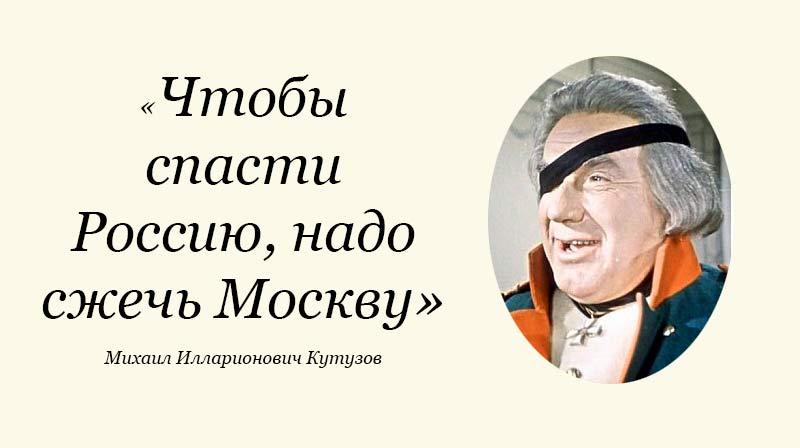 "Москва ""кормит"" регионы, а не наоборот"