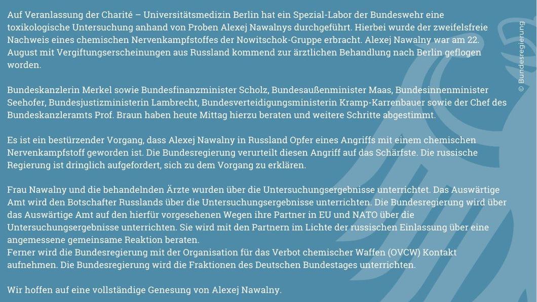 Заявление правительства Германии об отравлении Навального
