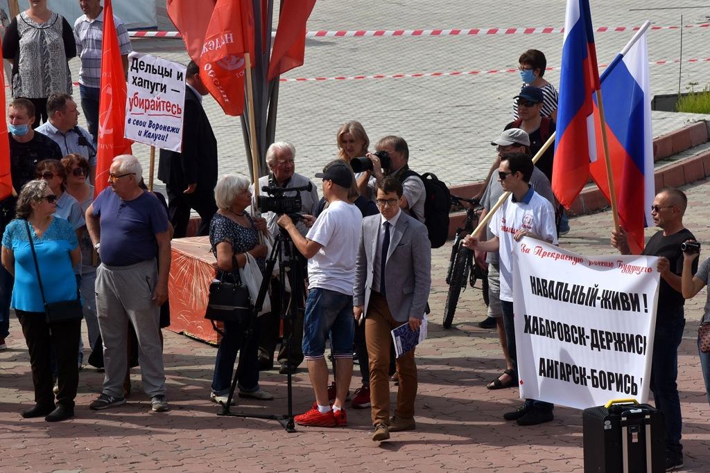 Акции протеста в Иркутске и Ангарске